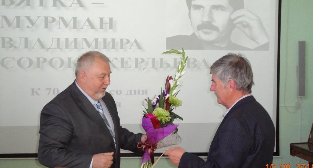Юбилей мурманского писателя и краеведа Владимира Сорокажердьева